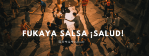 Fulaya salsa Salud 深谷サルサ