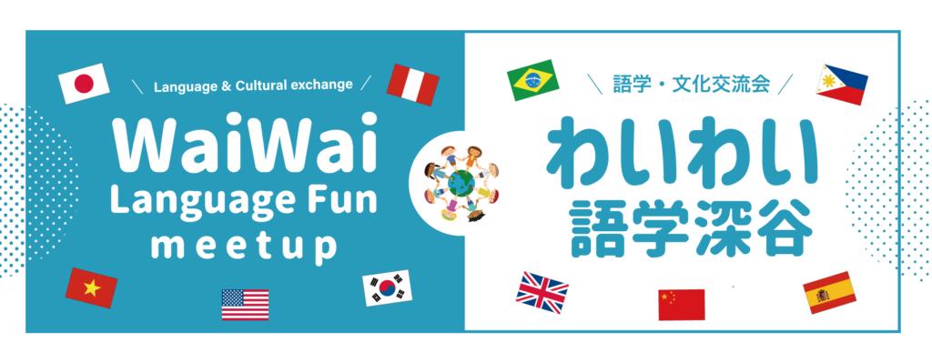 Wai Wai intercambio de la cultural en los idionmas japonese español